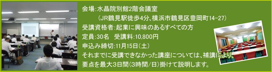 pic_yokohama2014_002_001