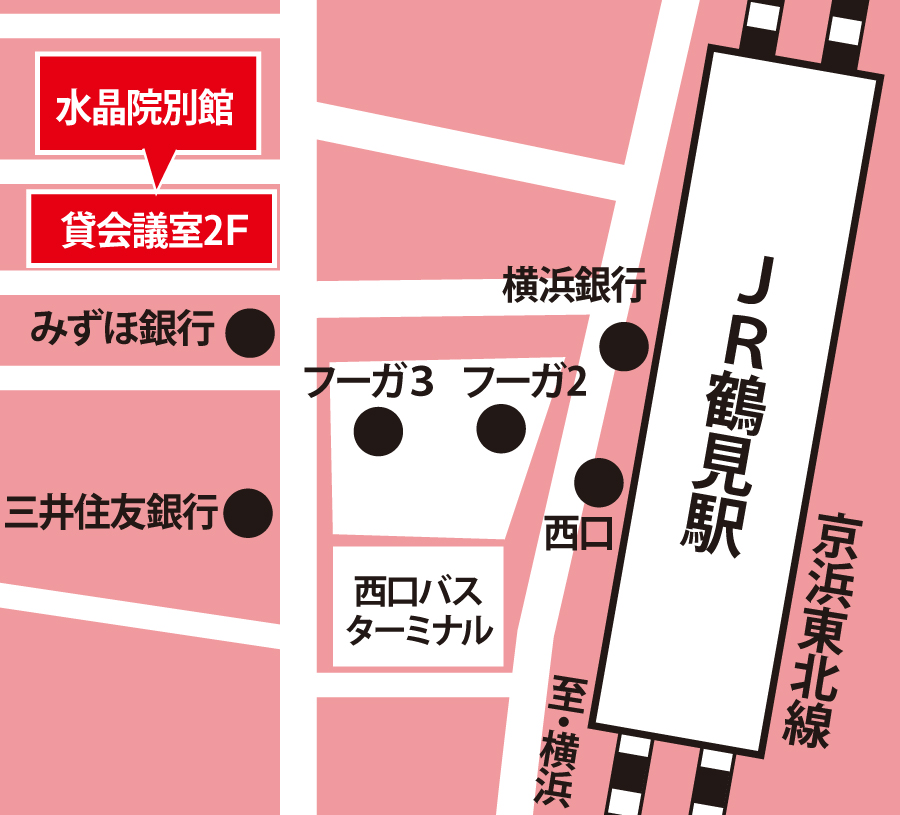 pic_yokohama2014_003_001